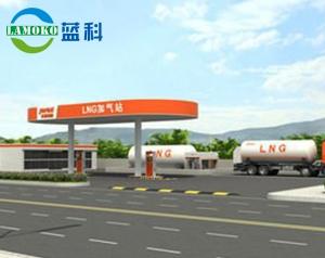浙江Lng加气站
